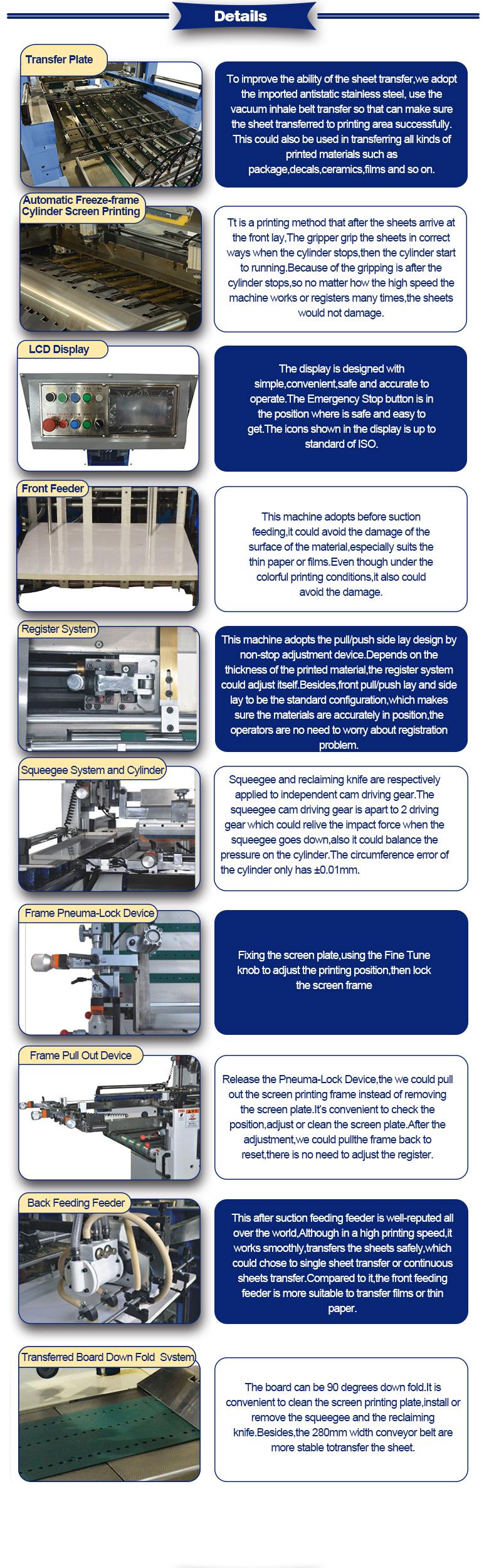t shirt screen press machine