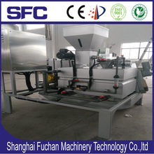 All-in-one chemical dosing unit and Screw Press for sludge dewatering machine