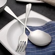 Spoon and fork serving set, long handle serving spoons stainless steel