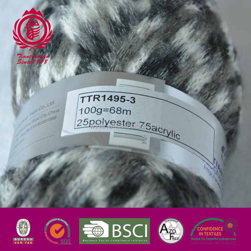 0.68NM/1 25%polyester 75%acrylic leopard point spray hand knitting yarn