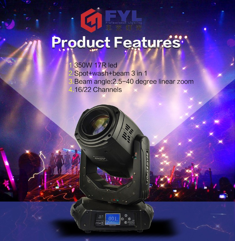 professional best dj lighting big dipper sharpy light,17r beam spot wash 3 in 1 350w moving head light, stage light