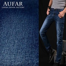 5331B72 Work Cargo Pant Cotton Fire Retardant Denim Fabric