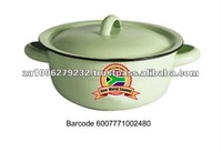 16CM Enamel Vegetable Dish With Lid