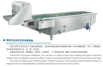 DELI FOOD FURTHER PROCESSING EQUIPMENTS