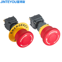Waterproof emergency stop plastic push button switch