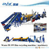 pe pp film recycling equipment/waste film washing recycling machine