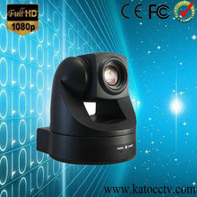 1080/60p 360 degree Pan ptz video conference camera with Sony Visca Pelco P&D