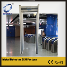 TX-500 High sensitivity Walk through metal detector door Security checking full body scanner gun metal detector gate