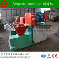 Algeria grass briquette machine price from NO.1 manufacturer