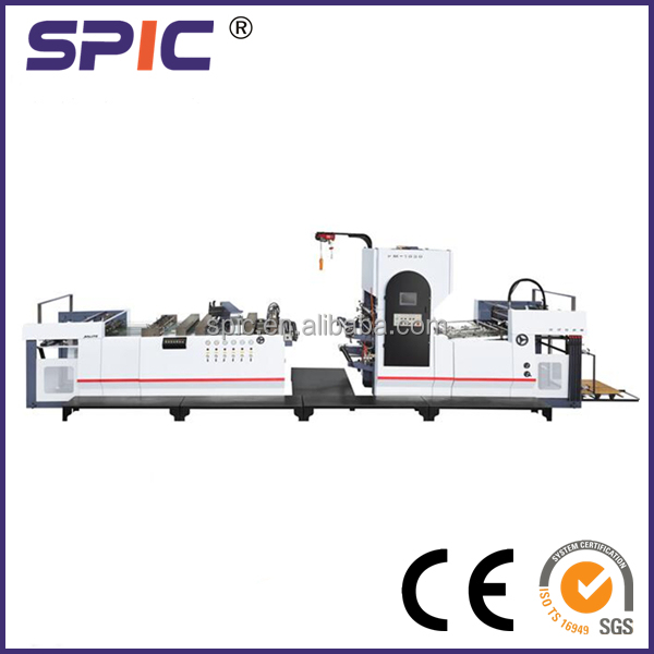 CATL-1100 Automatic laminating machine