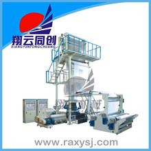 Rotary Die Head Double Screw Two Layer Film Blowing Machine Price