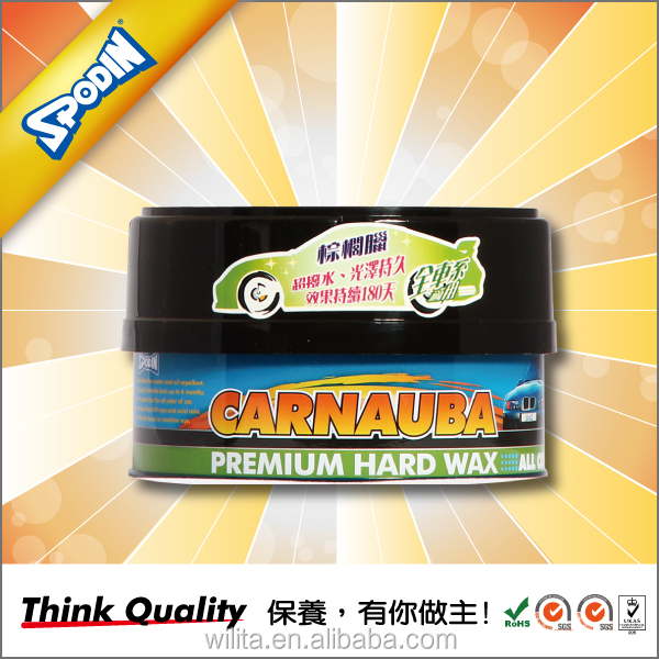 Brazilian Carnauba Car Hard Wax