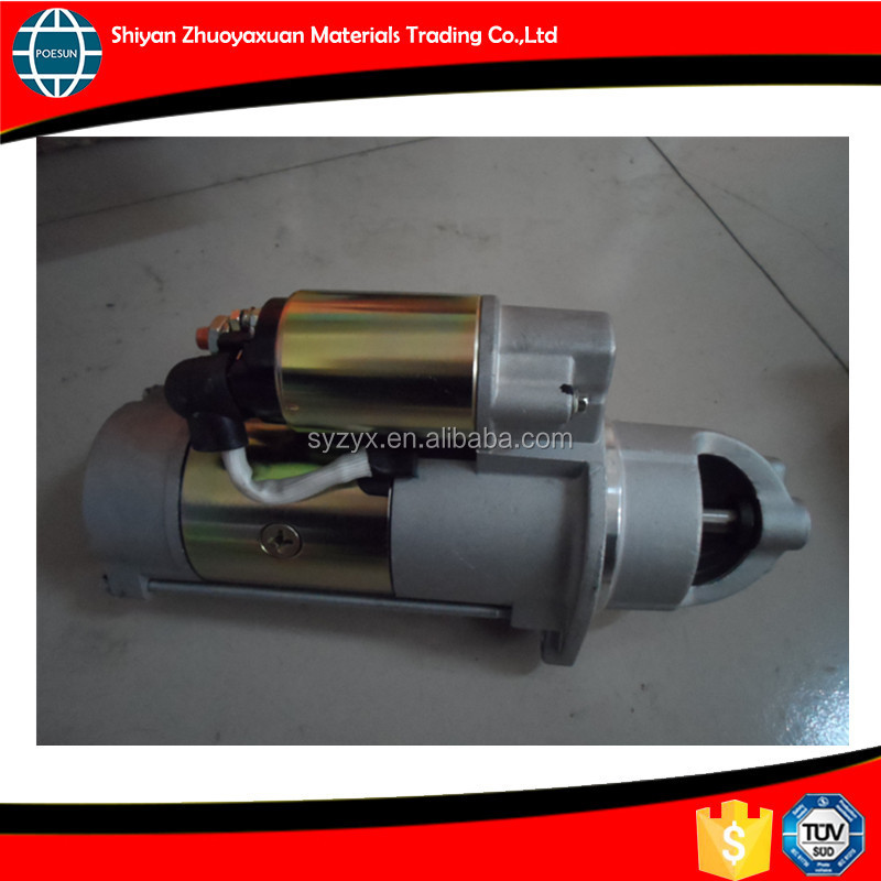 5319202 type for mando starter motor