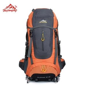 b7d6ce5f4d57 Outdoor Hiking Backpack Folding Lightweight Packable Waterproof Travel  Backpack
