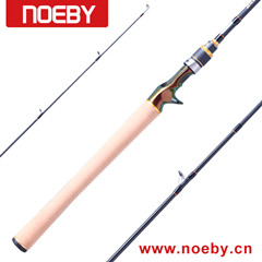 high strength carbon game 7 feet boat rod