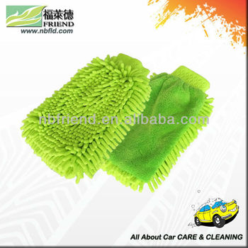 car wash glove/chenille mitt