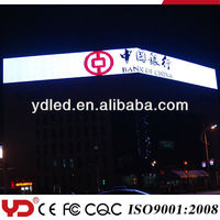 Professional outdoor IP68 CE FCC approved LED video flashing