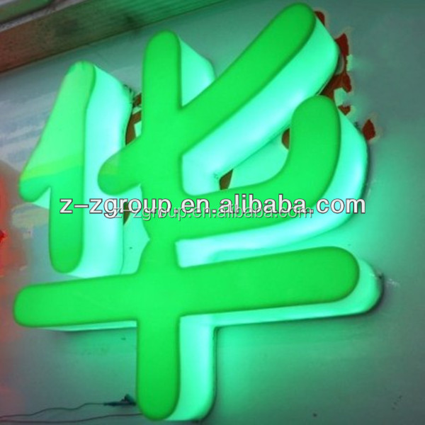 good quality Flexible Plastic Coated Trim for company signage home decoration Shop signs store signboard office logo