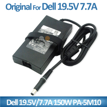 universal laptop adapter 100w circuit 150W AC Adapter for Dell M14x R2/i7-3630QM,J408P DA150PM1