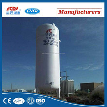 high quality liquid co2 storage tank,liquid carbon dioxide container for sale, large co2 high pressure tank prices