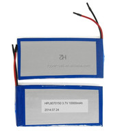 high capacity 3.7V 10000mAh lithium polymer rechargeable battery for power bank