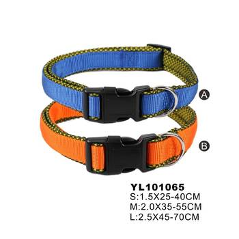 adjustable comfortable Safety nylon dog collar