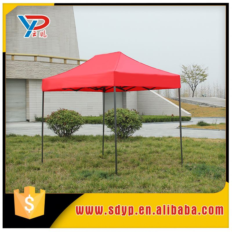 Factory Low Price Guaranteed Spring Steel Wire Pop Up Tent Folding Car Cover Tent