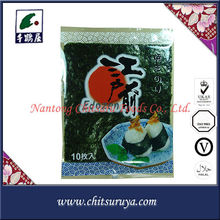 del monte products sushi Seaweed