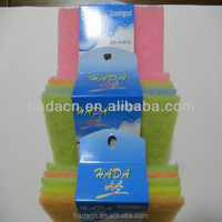 product promotion non-abrasive yarn for scour pad