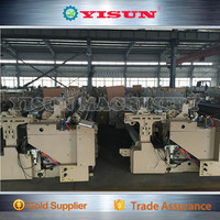 New Automatic Air Jet Loom Price in Spinning Machine