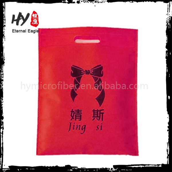 Customed newly small eco recycled non-woven punching pouch