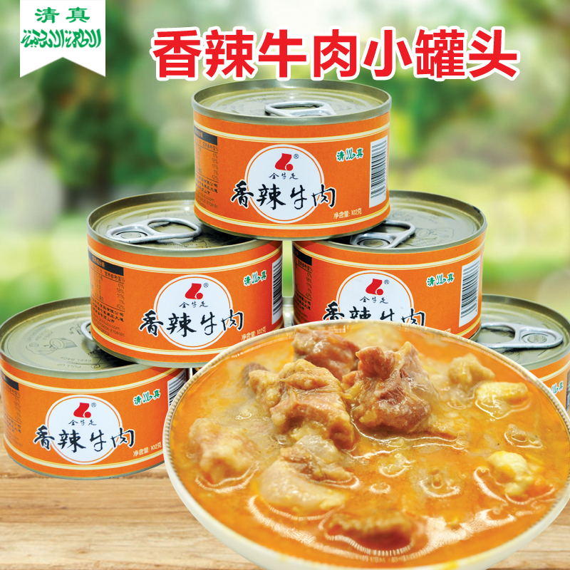Halal wholesale high quality good taste food canned luncheon corend chichen for ready to eat