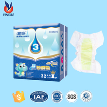Cotton Baby Diaper Changing Pad Wholesale for Africa