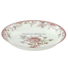 "China supply hot sale 9.25"" wholesale ceramic fruit dinner ceramic porcelain plate"