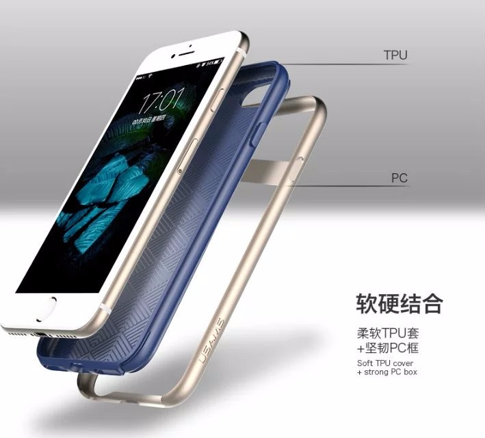 new product skidproof reseau texture solid pc frame tpu phone case for iphone 7