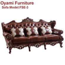 Latest design Modern classic Best quality baby sofa chair