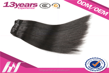 Strict QC Virgin Best Selling brazilian hair weave international hair company Supply