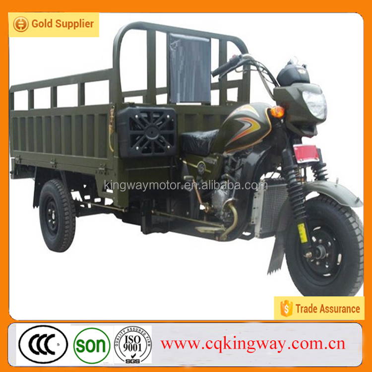 Alibaba Website Chongqing Kingway Brand Trike Chopper Three Wheel Motorcycle for sale