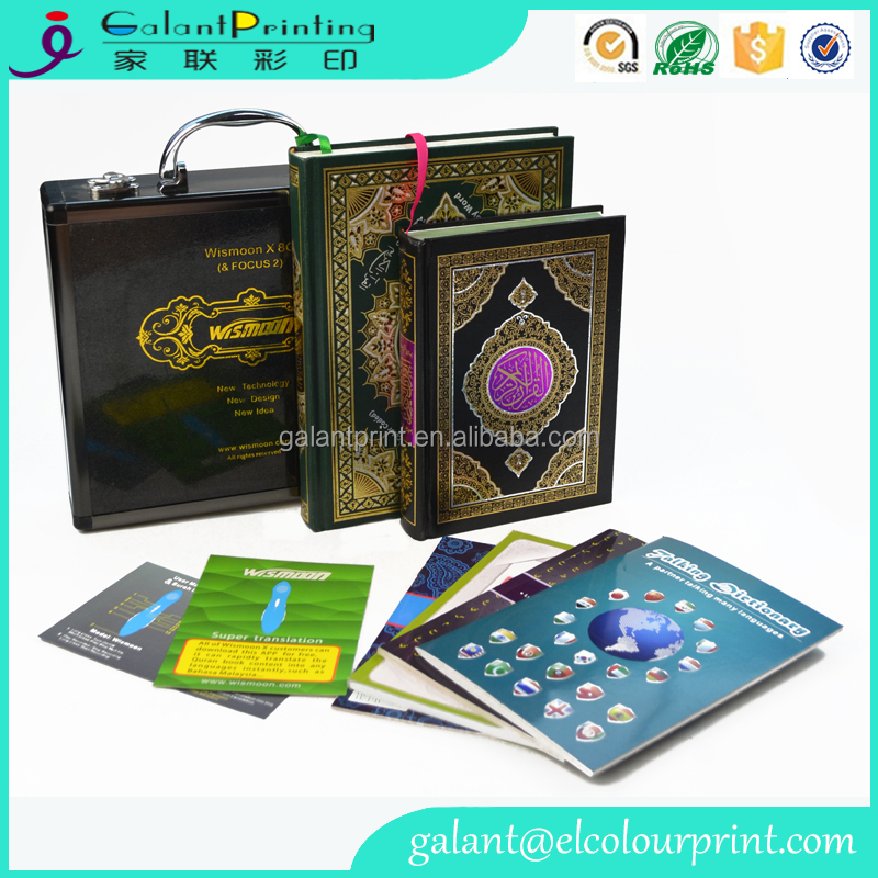 Holy Quran book Koran The Holy Book Of Islam