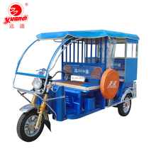 60V 1000W High Power ECO-friendly Electric Rickshaw Made in China