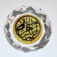 Hot Selling Creative Crystal Religious Paperweight For Islamic Gift