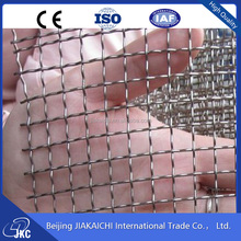 China Anping Washing Rice Sieves/ Rice Filter Sieve/ Screen For Rice Mill