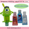 Animal 3D Eco-friendly Silicone Hand Sanitizer Holder