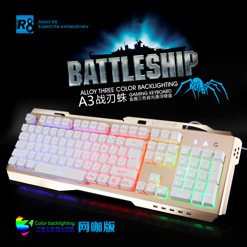Latest Model OEM 109 Keys Mechanical Suspension Gaming Keyboard With <strong>19</strong> Anti-Ghost Keys 3/7 colors changeable Backlight Keyboard