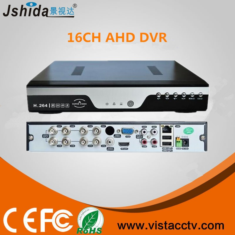 H.264 New DVR Intelbras HDMI P2P 16CH CCTV AHD DVR Hybrid DVR/1080P Video Recorder For AHD Camera IP Camera Analog Camera