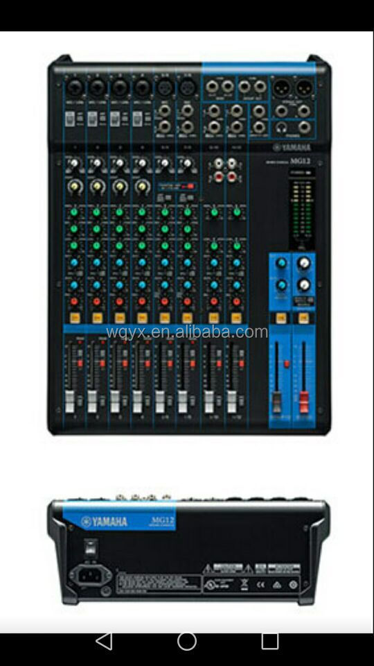 OVS Professional 16CH Digital Intelligent Sound Mixer