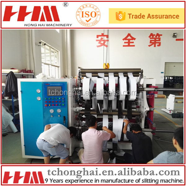 Automatic release liner film slitting rewinding machine