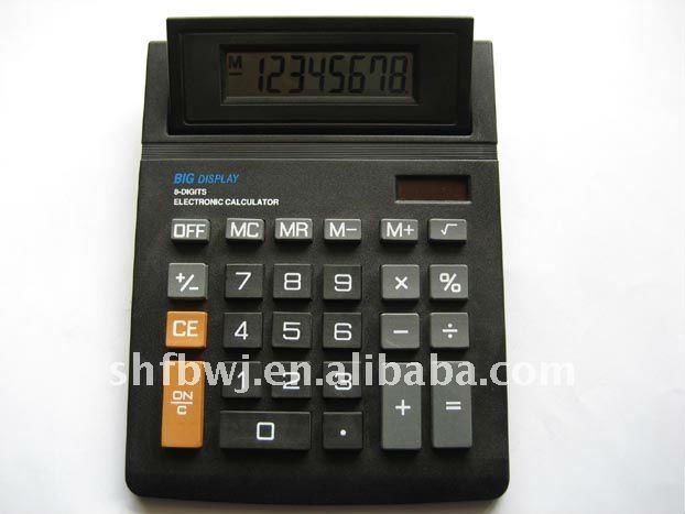 8 digit large screen desk calculator