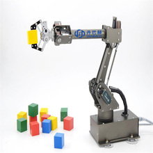 Good performance intelligent education robot arm for kids