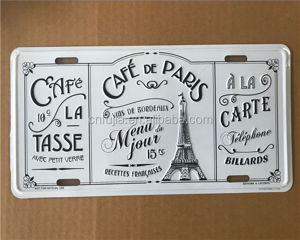 Souvenir hot sale wholesale cheap USA car number metal aluminum french license plate